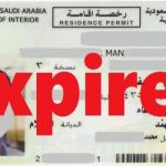 Check Iqama Validity, Expiry Date and Kafeel Name | Latest 2019 Method
