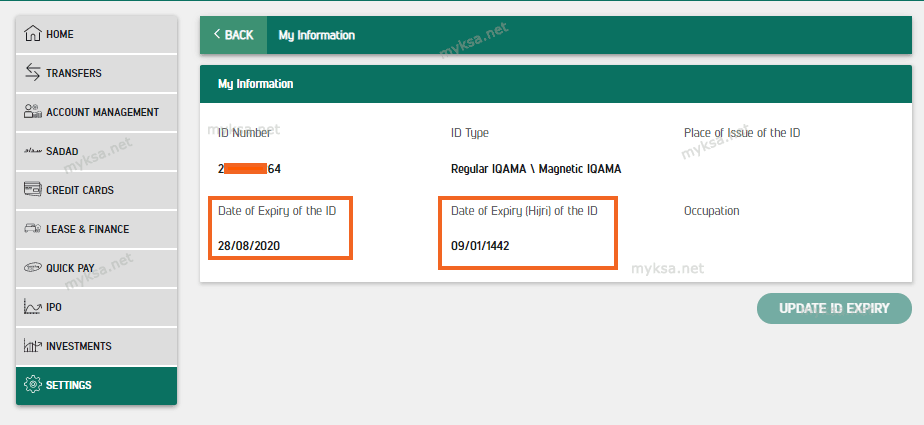 check iqama expiry and validity without absher
