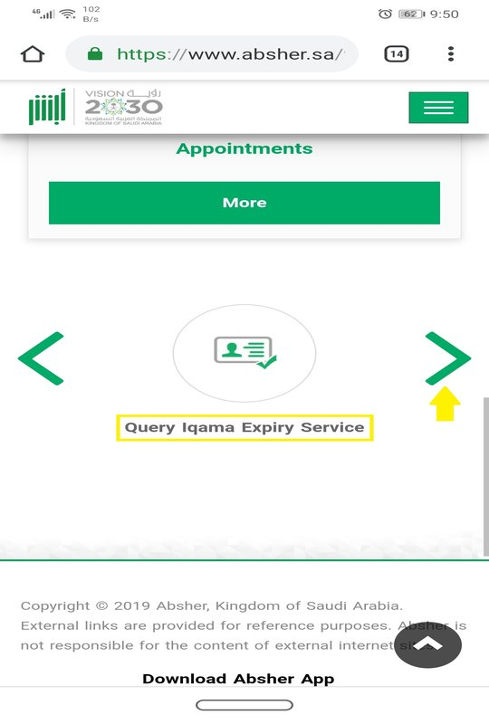 Check Iqama Expiry Date or Validity Date Using Absher KSA