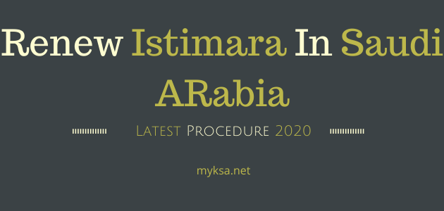 Istimara renewal 2020