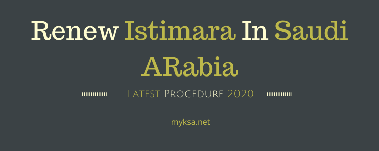 Latest Procedure To Renew Istimara (Vehicle Registration) in Saudi Arabia