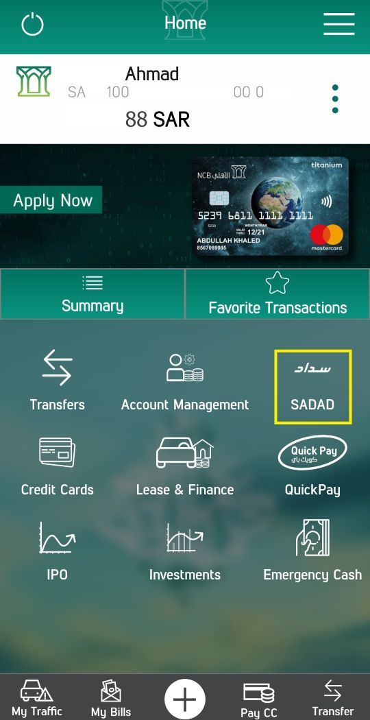 Sadad on Alahli mobile app
