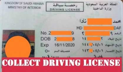driving license collection in saudi arabia