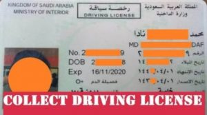 Collect Driving License