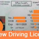 How to Renew Driving License in Saudi Arab.