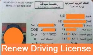 Driving License renewal in Saudi Arabia