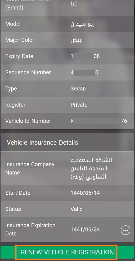 Check Car Insurance Expiry Date >> Renew Istimara Vehicle Registration In Saudi Arabia