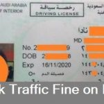 check traffic fine on iqama