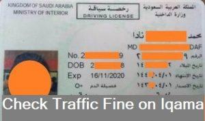 check traffic fine on iqama