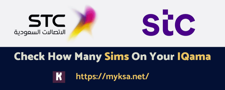 Check How Many Sims Registered on Your Iqama | Latest Method