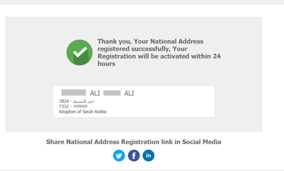 register national address in Saudi Post