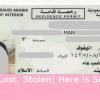 iqama lost in saudi arabia