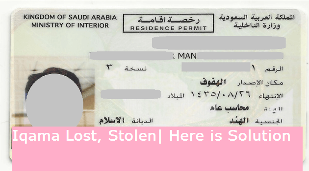 iqama lost in saudi arabia