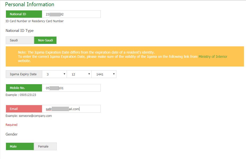 personal information saudi post