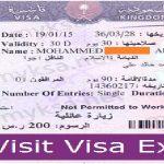 extend family visit visa