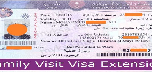 extend family visit visa