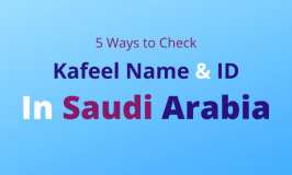 Iqama check kafeel name and kafeel id in saudi arabia
