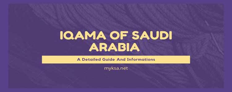 Iqama Of Saudi Arabia | A Detailed Guide And Informations | 2020 | MyKSA