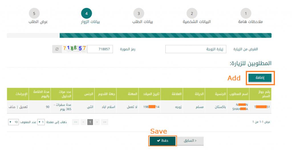 online form saudi arabia