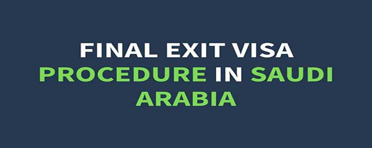 How To Issue Final Exit Visa In Saudi Arabia |Latest Procedure | 2020