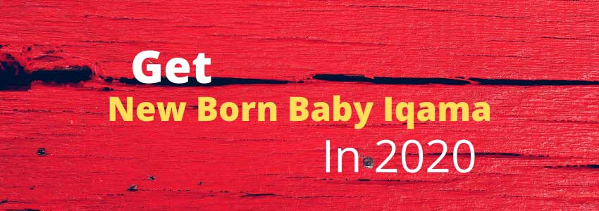 Get New Born Baby Iqama In 2020 | Forms Included |Latest Procedure