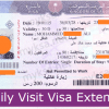 Family Visit Visa Extension