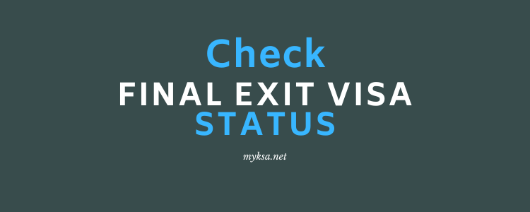 Check Final Exit Visa Status In Saudi Arabia | Latest Method 2020 | Khurooj Nihai