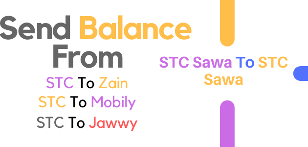 Balance Transfer From STC To STC