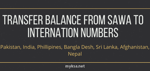 Balance transfer from sawa stc to pakistan india bangladesh nepal philipines sri lanka afghanistan