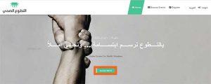 Srca saudi red cresent authority