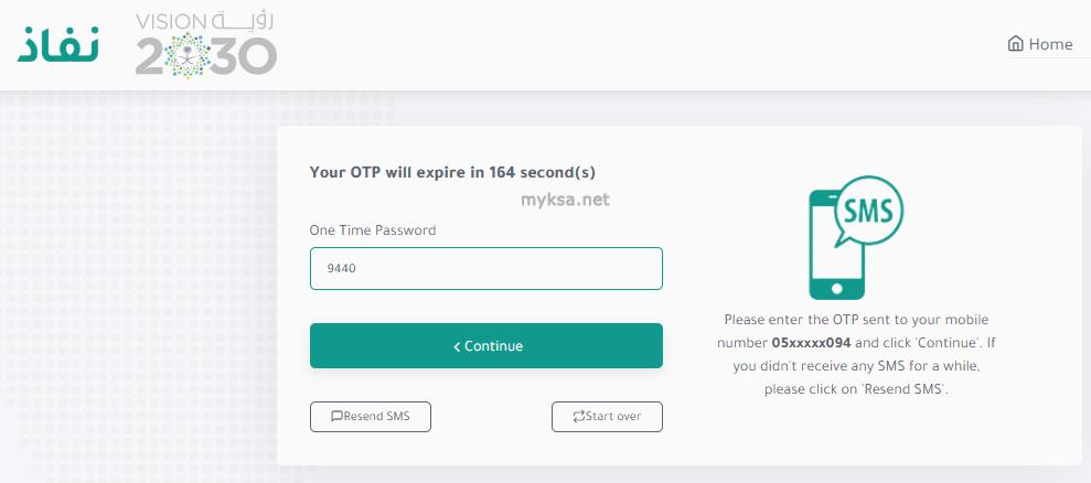 otp received for registration