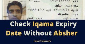 wazarat amal iqama expiry without absher