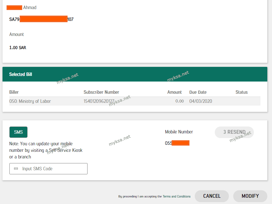 ahli bank payment confirmation