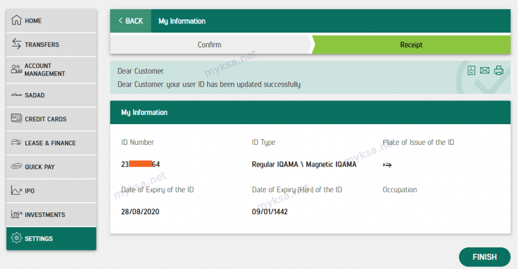 successful update of Iqama expiry date in ahli bank