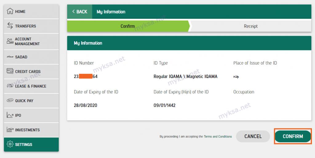 confiming iqama update in ahli portal