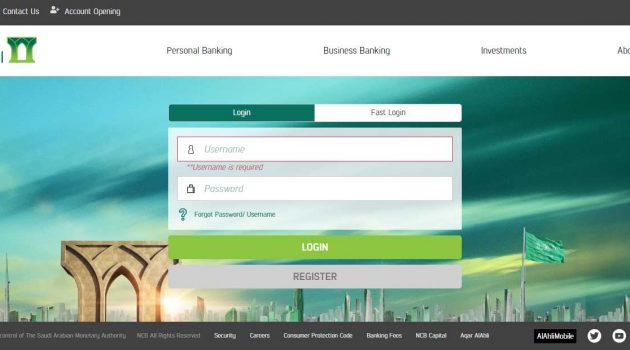 Easiest Methods To Update Iqama Expiry Date In Al Ahli (NCB) Bank And Quickpay Online. 2020