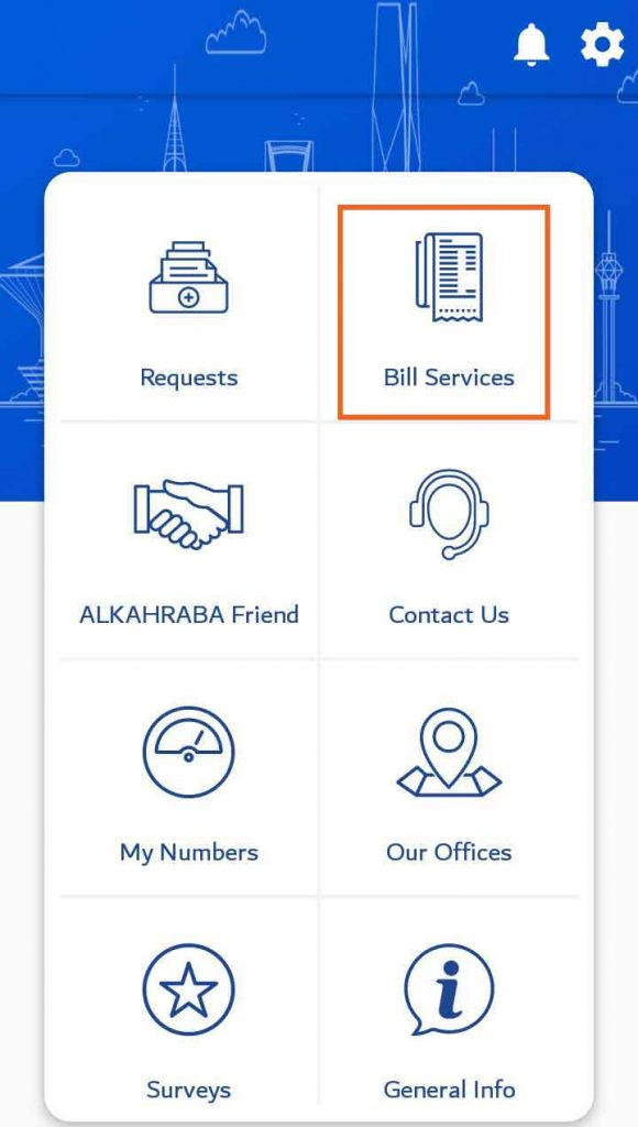 billing option in alkahraba app