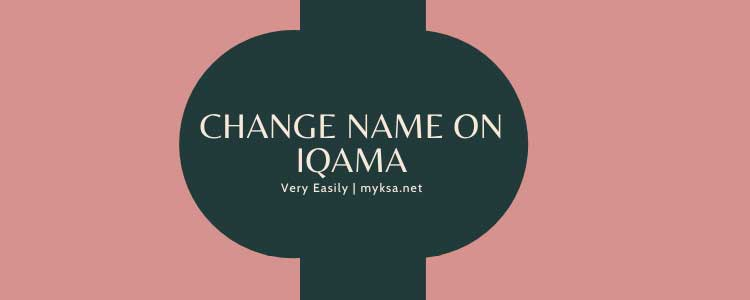 iqama name change in Saudi arabia