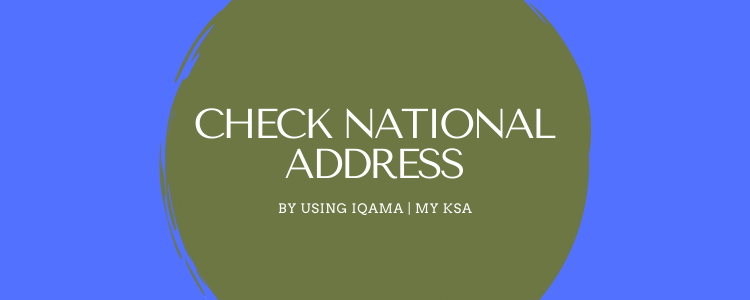 How To Check National Address By Iqama Number | 2021 | My KSA