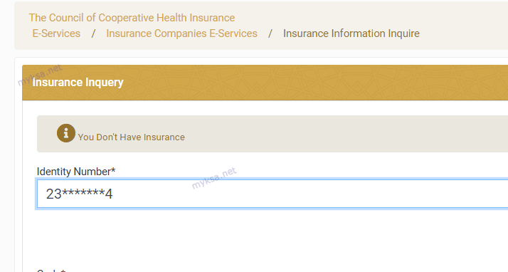 medical insurance expired or does not exist