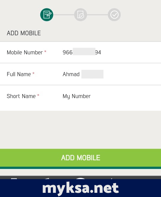 adding stc number for recharge