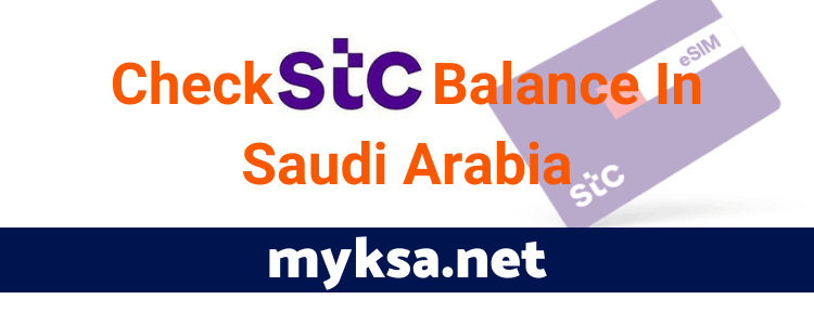 How To Check Stc Balance In Saudi Arabia | Latest Codes | 2021