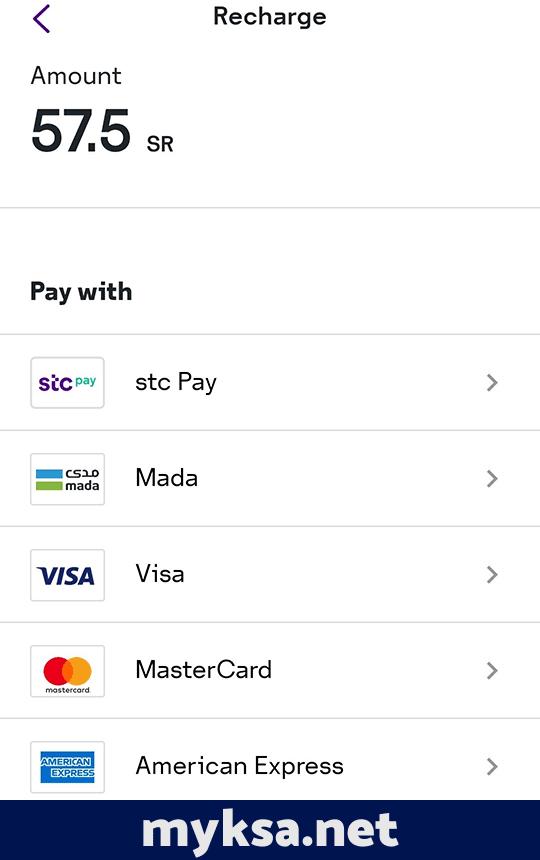 recharge stc by debit card online