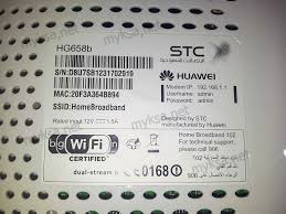 huawei stc home broadband modem