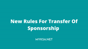 new iqama transfer rules