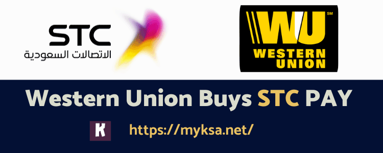Western Union Buys STC Pay