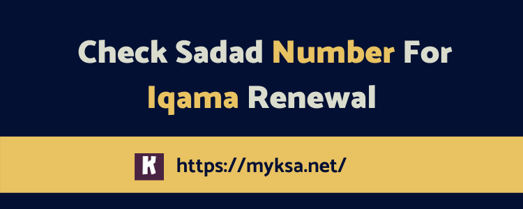 How To Check Sadad Number For Iqama Renewal | MyKSA