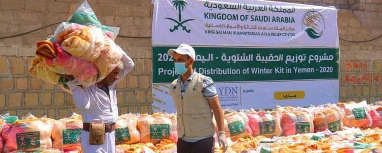 Kingdom Distributes Winter Bags For Displaced In Yemen