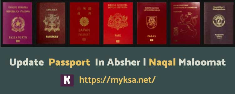 How to Update Passport Details In Absher Online | Naqal Maloomat