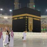 hajj ministry warns use of umrah permit by others